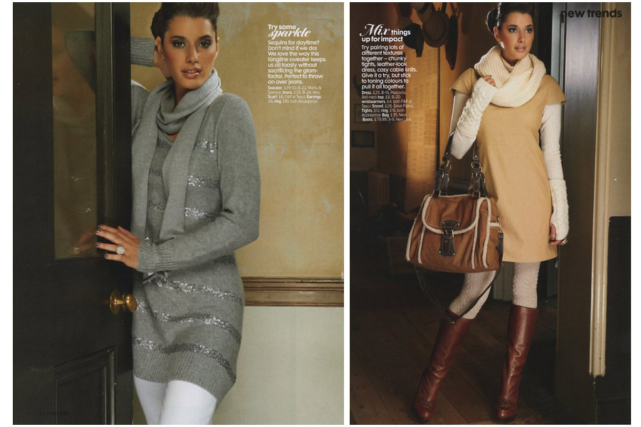Belmont House - tearsheet for Essentials