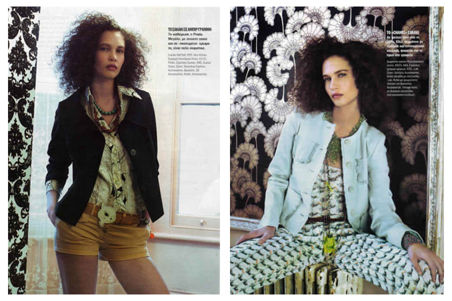 Mapesbury Road - tearsheet for Greek Cosmo